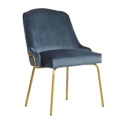 London Tube Side Chair Available From DeFrae Contract Furniture Blue Velvet